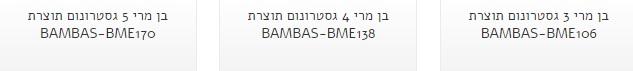 BME HOT345
